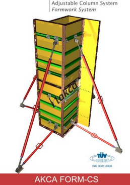 Adjustable Coloumn Formwork FORM-CS -Adjustable Coloumn Formwork